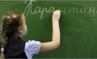Коронавирус добрался до школ Симферополя. Три класса закрыты на карантин