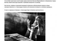 Погибший в «Херсонесе Таврическом» — московский священник Александр Шумский