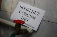 Жители Партенита неделю живут без воды