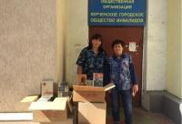 Керченское общество инвалидов подарило осужденным колонии-поселения книги