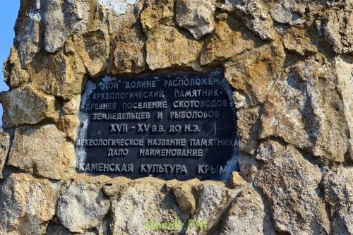 Керчане имеют возможность попробовать воду из колодца у античной дороги