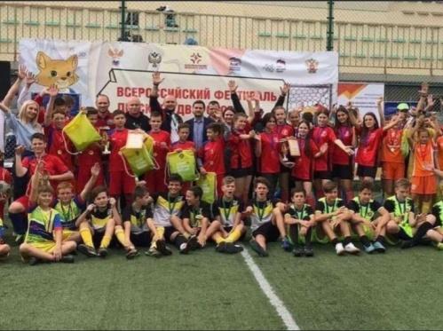В Евпатории прошел республиканский этап Всероссийского фестиваля детского дворового футбола