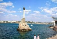 В Севастополе расширили список ограничений