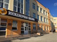 Школы Севастополя не уйдут на дистанционку