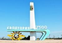 Евпатория первой в Крыму получит «образцовую набережную НТО»