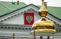 Житель Евпатории присвоил почти 2 млн рублей, принадлежавших работодателю