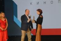 В Керчи стартовал кинофестиваль «Человек, познающий мир»