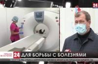 В Евпаторийской городской больнице установили компьютерный томограф