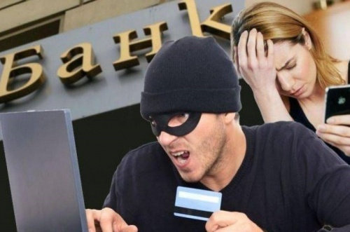 Будьте бдительны! Орудуют мошенники!