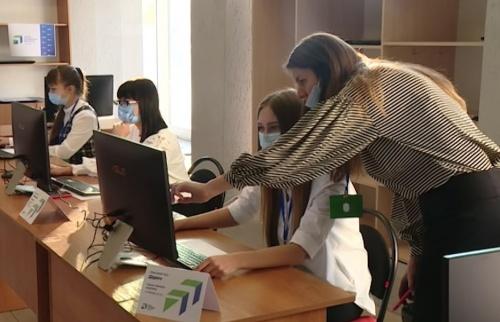 В Севастополе открылся центр управления регионом