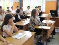 Школьников Керчи приглашают поучаствовать в олимпиаде «На страже экономики»