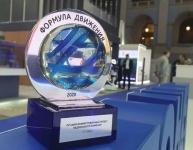 Трассу «Таврида» признали лучшим инфраструктурным проектом России
