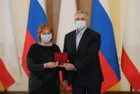 Вручили награды евпаторийским медикам
