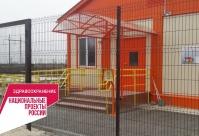 Завершается строительство и оснащение ФАПов в Крыму