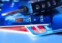 Мошенники придумали новую схему обмана россиян с кредитами