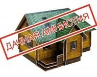 Керчане смогут воспользоваться льготами дачной амнистии до марта 2026 года