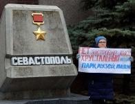 В Севастополе прошли одиночные пикеты за мыс Хрустальный