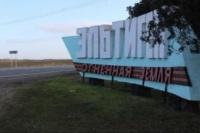 В Керчи построен подводящий газопровод высокого давления к поселку Героевское