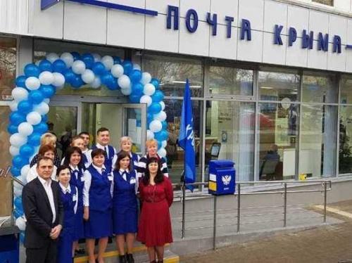 В Симферополе открыли почтовое отделение нового формата