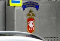 Дебошир ранил ножом полицейского в Ялте