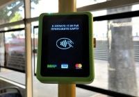 Минтранс РК: Пассажир имеет возможность оплатить проезд любой бесконтактной картой российских банков