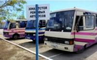 Стоимость проезда в междугородних автобусах в Крыму не повысилась