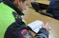 В керченской Госавтоинспекции подвели итоги прошедшего года и опередили приоритетные направления деятельности в 2021 году