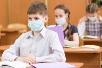 Минобразования РК: По состоянию на 20 января школы и учреждения среднего профессионального образования работают в очном режиме