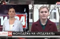 В Евпаторийскую городскую больницу направили студентов медицинского колледжа