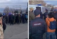 На несанкционированных акциях в Севастополе задержали 11 человек