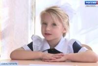 Изменился порядок приёма первоклассников в севастопольские школы