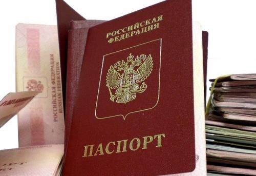 Фото на паспорт запретили «приукрашивать»