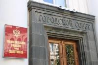 В Севастополе расширили список лиц, имеющих право на бесплатное питание