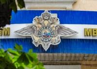Бывший учитель похитил около 200 млн рублей у крымских предпринимателей