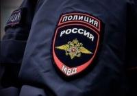 В Ялте сотрудник госучреждения получил срок за мошенничество