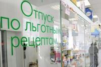В севастопольском горздраве уточнили информацию по льготным лекарствам для астматиков