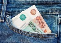 В Севастополе возбудили уголовное дело по факту невыплаты зарплаты