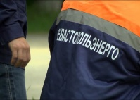 В Севастополе из-за морозов вновь отменили запланированные отключения света
