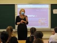 Севастопольских школьников учат защищаться в сети «Интернет»