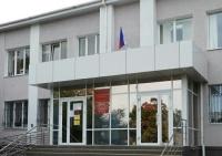 Суд в Крыму приговорил жителя Коми к 7 годам колонии за мошенничество с арендованным BMW