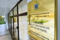 Следователи в Крыму раскрыли дело 15-летней давности об избиении со смертельным исходом