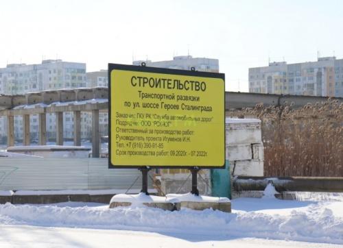 Одного из Керченских подрядчиков наказали рублем за просроченные контракты