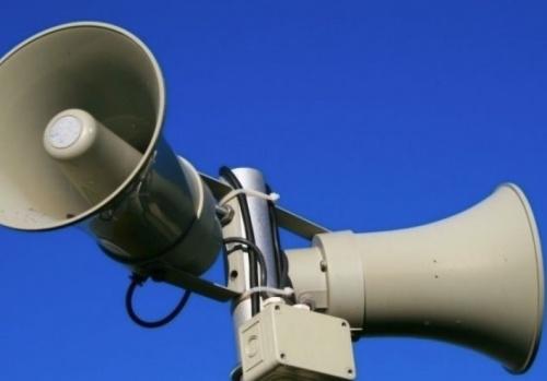 3 марта в Ялте будет проводиться проверка системы оповещения населения