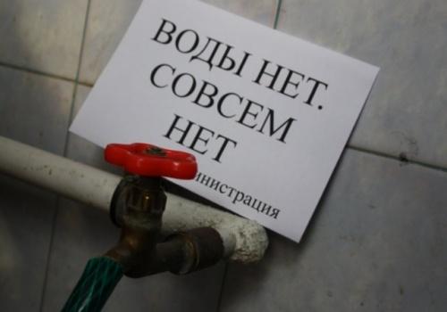 Три дня без воды жители нескольких улиц в Аршинцево будут после праздников