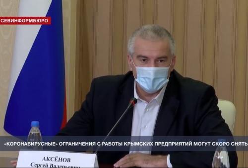 «Коронавирусные» ограничения с работы крымских предприятий могут снять к апрелю