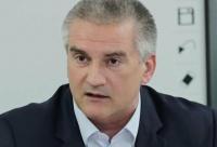 Крым должен совершить прорыв в сфере улично-дорожного строительства, - Аксенов