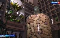 Власти Севастополя на поддержку виноделов выдели в 2021 году 280 миллионов