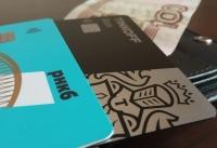 Система «Мир» с конца апреля изменит правила конвертации валют по картам