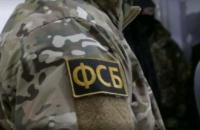 В Крыму у задержанного ФСБ россиянина нашли бомбу