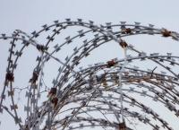 Житель Евпатории проведет девять лет за решеткой за попытку сбыть наркотики в колонию
